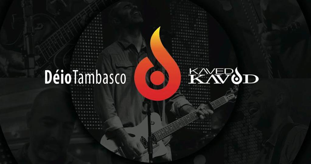 Déio Tambasco lança novo CD e apresenta seus novos projetos
